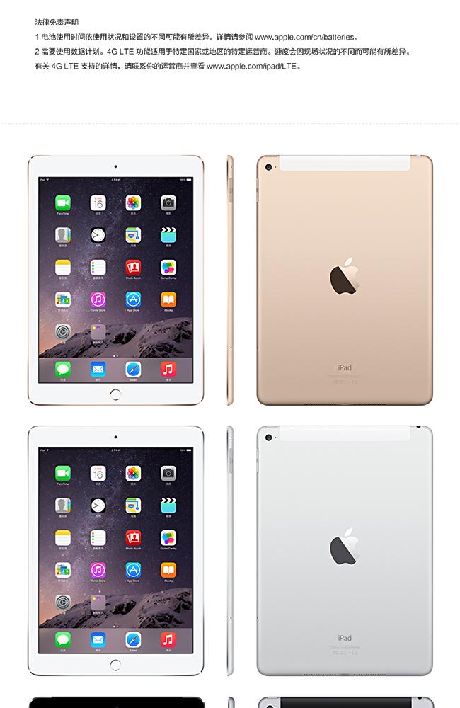 【苹果ipad air 2(16gb/cellular)团购】-苹果ipad图片